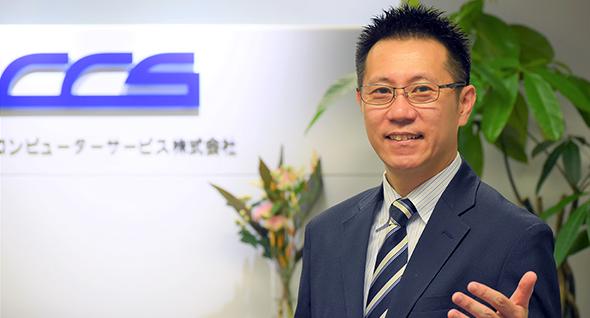 中央コンピューターサービス株式会社
